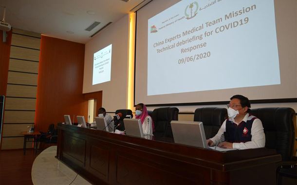 Visiting Chinese medical team consults with Sudan's health officials on COVID-19 prevention